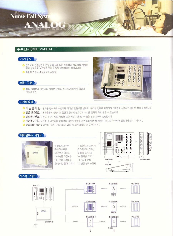 cc5bb64ef7fa246609f68d618fec81ac_1589793446_0446.jpg